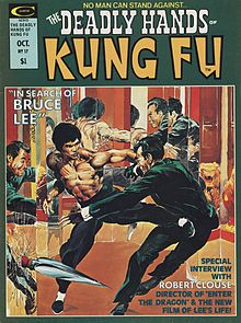deadly_hands_of_kung_fu_1975